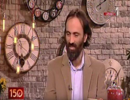 Гостовање др Пакевића на Првој телевизији