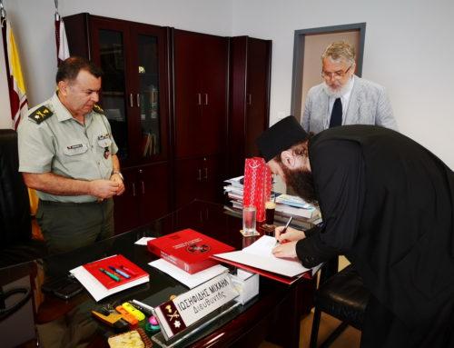 У посети 424 Општој војној болници у Солуну