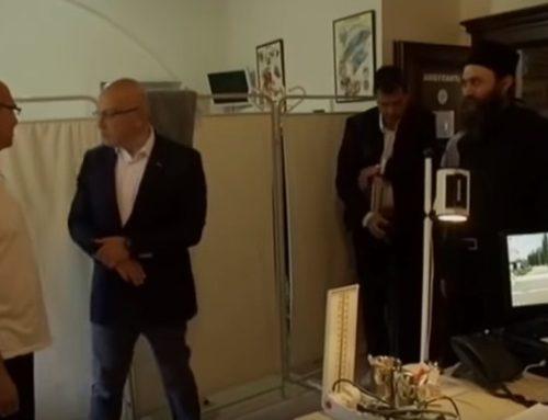 Комисија Р. Србије за обнову Хиландара у посети амбуланти ХЛД (видео)