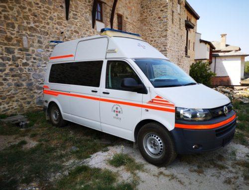 Додатно опремљено санитетско возило
