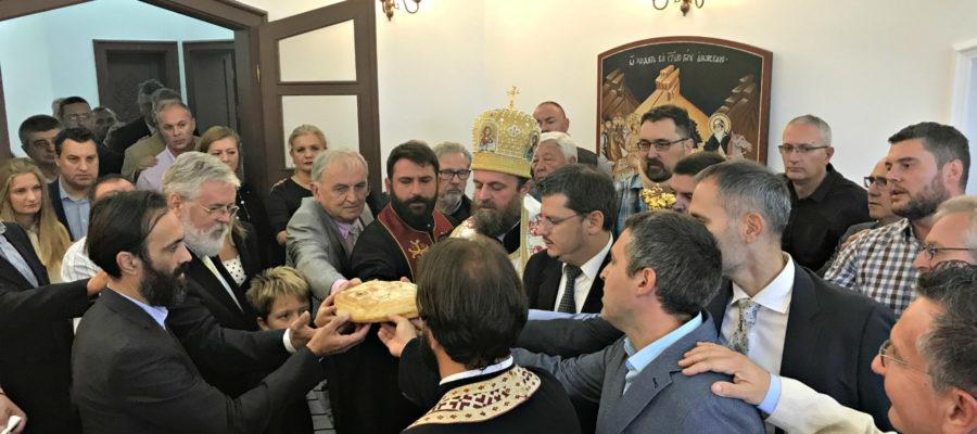 Свечано прослављена слава Хиландарског лекарског друштва (видео)